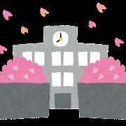 新学期のイラスト「桜吹雪の校門」