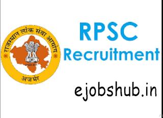 RPSC Lecturer Recruitment
