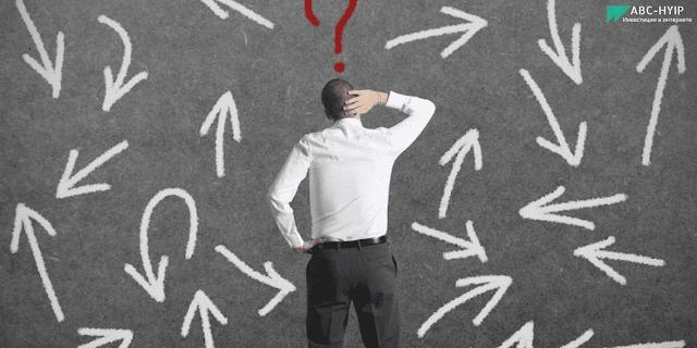 Как выбрать хайп для вложения денег - хайп проекты долгожители