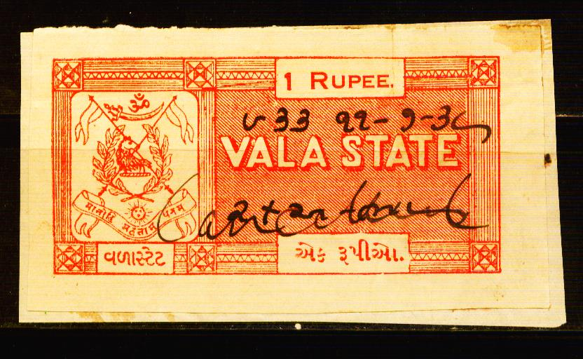 1 rupee revenue stamp in bangalore dating 1