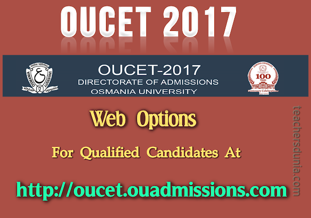 OUCET-2017-Web-Options