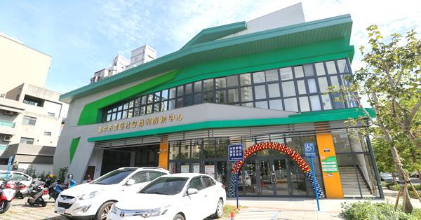 台中西區|社會福利服務中心|三層樓多功能空間