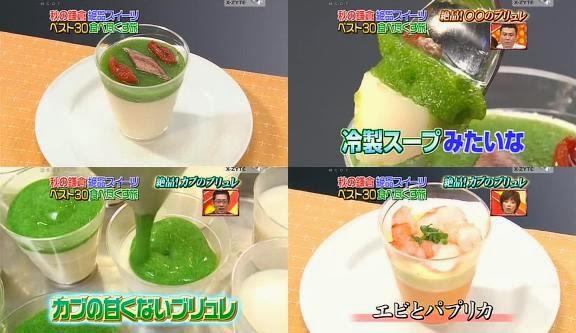 ขนมญี่ปุ่น, ขนมประเทศญี่ปุ่น, จัดอันดับอาหาร, อาหารญี่ปุ่น, คามาคูระบรูเล่