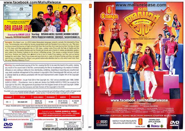 oru adaar love movie dvd www.mallurelease.com
