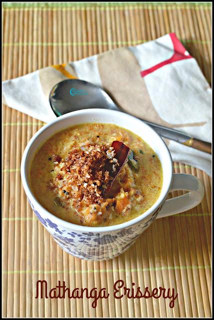 Mathanga Erissery   Kerala Pumpkin Curry Recipe   Onam Sadya Dishes