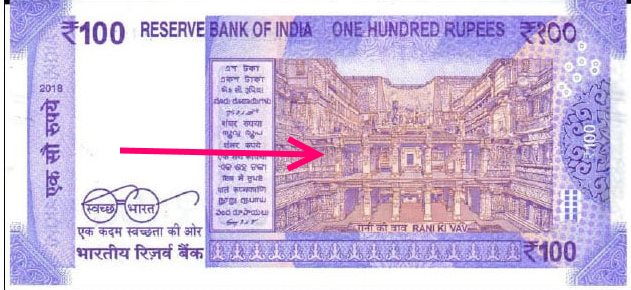 100-rupee-indian-currency-note