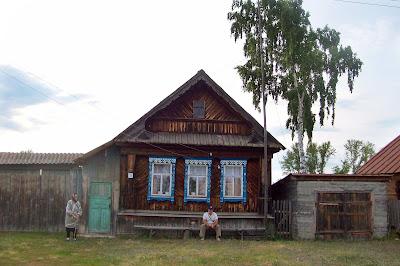 деревня детства моего