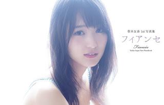 Keyakizaka46 Sugai Yuuka.jpg
