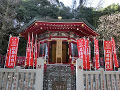 江島神社奉安殿