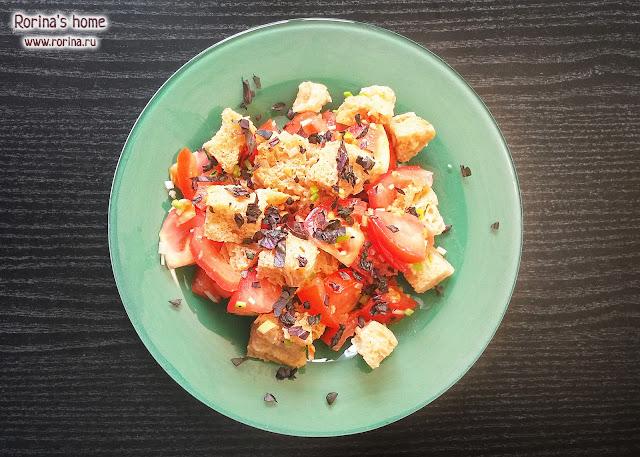 Итальянский салат панцанелла: рецепт