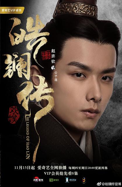 Legend of Hao Lan Zhao Yiqin