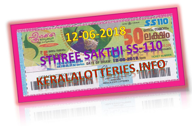 kerala lottery result from keralalotteries.info 12/6/2018, kerala lottery result 12.6.2018, kerala lottery results 12-06-2018, STHREE SAKTHI lottery SS 110 results 12-06-2018, STHREE SAKTHI lottery SS 110, live STHREE SAKTHI   lottery NR-68, STHREE SAKTHI lottery, kerala lottery today result STHREE SAKTHI, STHREE SAKTHI lottery (SS-110) 12/06/2018, SS 110, SS 110, STHREE SAKTHI lottery SS110, STHREE SAKTHI lottery 12.6.2018,   kerala lottery 12.6.2018, kerala lottery result 12-6-2018, kerala lottery result 12-6-2018, kerala lottery result STHREE SAKTHI, STHREE SAKTHI lottery result today, STHREE SAKTHI lottery SS-110 keralalotteryresult, today kerala kerala lottery, kerala lottery result STHREE SAKTHI today, kerala lottery STHREE SAKTHI today result, STHREE SAKTHI kerala lottery result, today STHREE SAKTHI lottery result, STHREE SAKTHI lottery today   result,  www.keralalotteries.info-live-STHREE SAKTHI-lottery-result- state lottery today, kerala lottare, kerala lottery result, lottery today, kerala lottery today lottery result STHREE SAKTHI, kerala lottery result, kerala lottery result live, kerala lottery result today STHREE SAKTHI, , pictures draw result, kerala lottery online   purchase, kerala lottery online buy, STHREE SAKTHI lottery today, 'keralalotteries.info, kerala lottery results, kerala lottery result ticket, kerala lottery tamil result, kerala lottery guessing today, kerala lottery seat, kerala today-kerala-lottery-results, keralagovernment, STHREE SAKTHI lottery result, kerala lottery today, kerala lottery result today, STHREE SAKTHI lottery results, kerala   lottery draw, kerala lottery results, kerala lottery yesterday kerala lottery yesterday result kerala lotteries   kerala lottery 6 numbers, kerala lottery guessing formula, kerala lottery guessing number kerala lottery evening, kerala lottery evening result, kerala lottery entry number, kerala lottery fax, kerala lottery facebook, kerala lottery formula in tamil today, kerala lottery formula tamil, kerala lottery leak result,  tamil, kerala lottery guess, kerala lottery guessing number tips tamil, kerala lottery group, kerala lottery guessing method, kerala lottery head office, kerala lottery hack, kerala lottery how to play in tamil, kerala lottery holi ke baad, kerala kerala lottery results, kerala state lottery today, kerala lottare, kerala lottery result, lottery today, kerala lottery today draw result, kerala lottery online   purchase, kerala lottery online buy, buy kerala lottery online result, gov.in, picture, image, images, pics,   pictures kerala lottery, kl result, yesterday lottery results, lotteries results, keralalotteries, kerala lottery