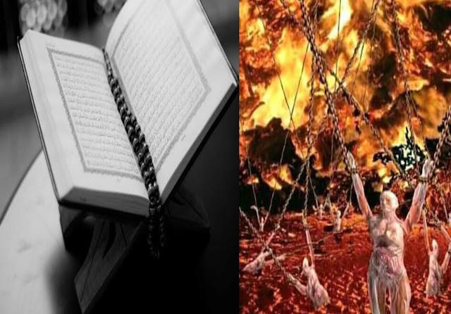 Inilah Gambaran Dahsyatnya Siksa Neraka yang Dijelaskan dalam Al Quran