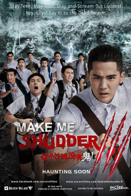 [Movie - Thailand] Make Me Shudder 3 (2015) [DVD] [Subtitle indonesia] [3gp mp4 mkv]