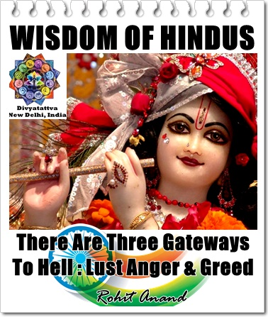 Lord Krishna Quotes, Gita Messages, Sanatan Dharma Quotations, Teachings of hinduism