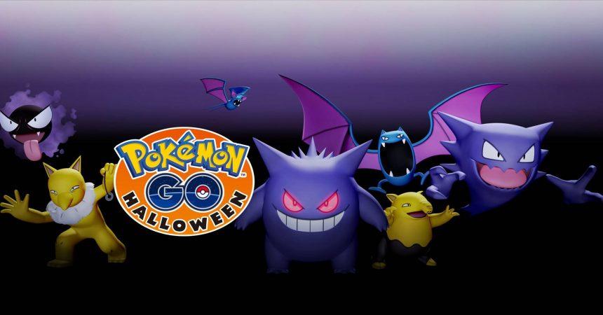 Pokémon GO 寶可夢 萬聖節特別活動 1