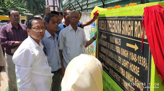 Konthoujam Khelendra Subedar Road Inaugurates