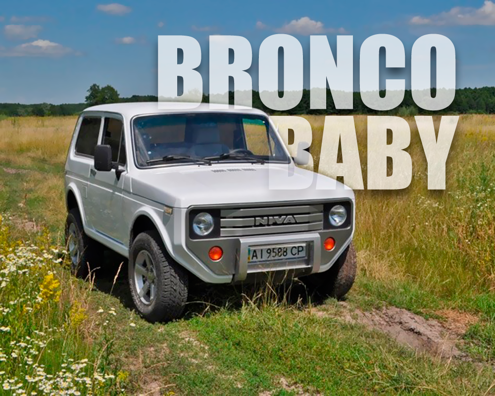 People have been buzzing about a new body on frame suv since the uaw leaked news about an all new 2017 ford bronco a few months ago