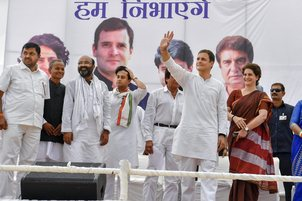 nyay-project-is-spread-over-whole-india-says-rahul
