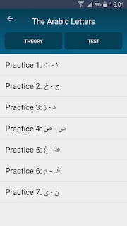Android Aplication To Learn Al-Quran