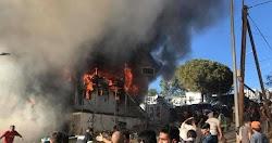 Το βράδυ της Κυριακής ενώ ήταν σε εξέλιξη τα επεισόδια και η φωτιά στο ΚΥΤ της Μόριας πληροφορίες έκαναν λόγο για δύο νεκρούς : μια γυναίκα ...