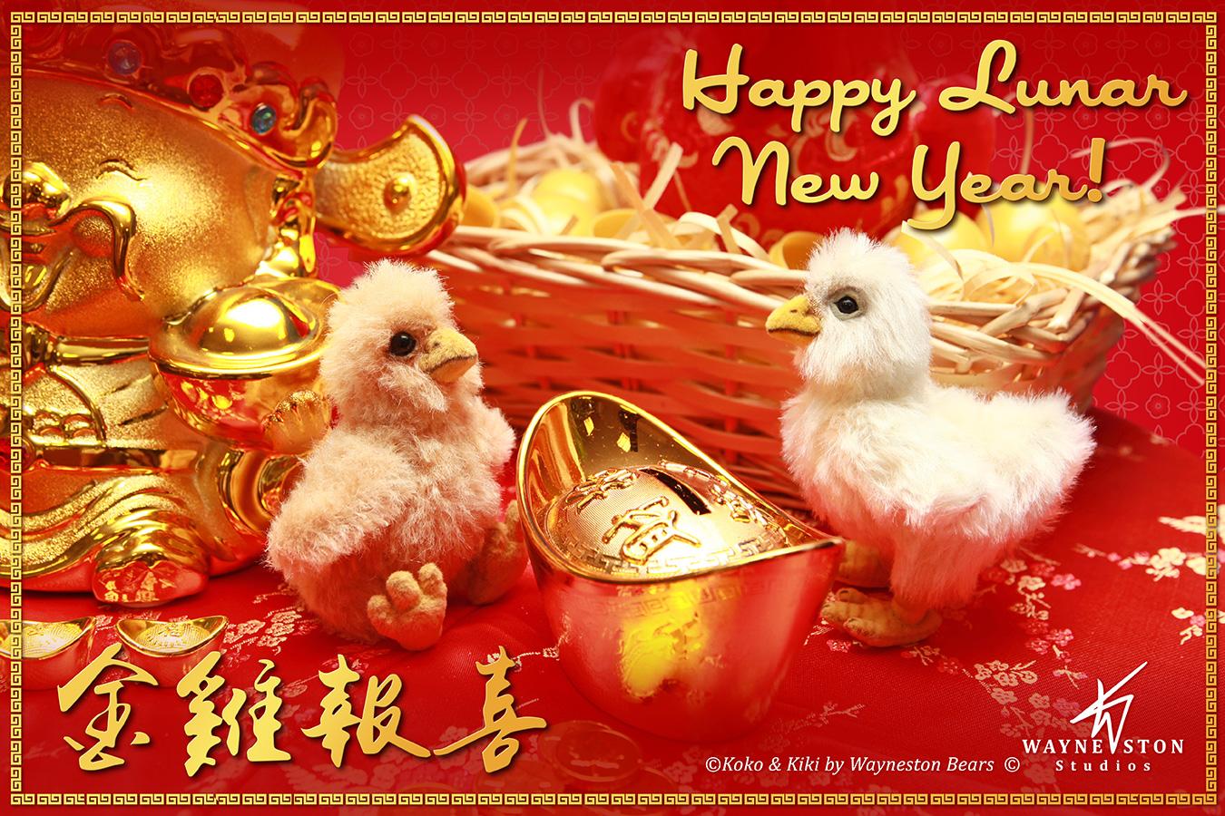 Wayneston Bears Gong Xi Fa Cai And A Happy Prosperous New Year