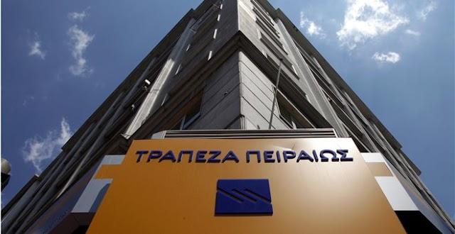 Αλητεία: Πούλησαν δάνεια ύψους 1,2 δις ευρώ σε Fund για 300 εκατομμύρια εκ των οποίων τα 200 τα δανείσε η τράπεζα!