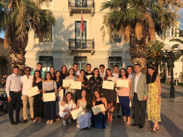 Ολοκληρώθηκε το Θερινό Πρόγραμμα Μαθητών Λυκείου του Κέντρου Ελληνικών Σπουδών