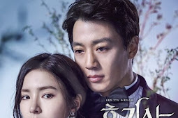 Lirik Dan Terjemahan Lagu Maktub, Suh Young Eun - Promise You (Ost BLack Knight PART 1)