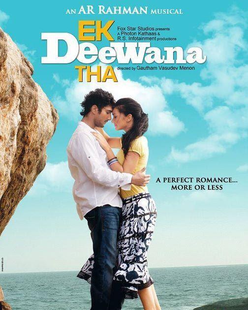 Shakiyaan Song Download Lyrics Mp3: Hosanna Lyrics, Mp3 & Video Song Download