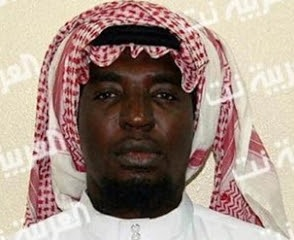 Photo: Nigerian Man Beheaded In Saudi Arabia For Killing A Policeman