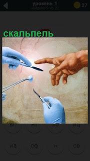 врач в руках держит скальпель