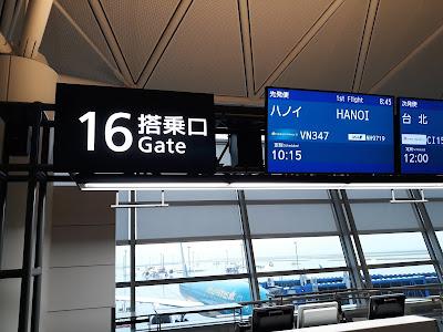 中部国際空港の搭乗口(Gate)