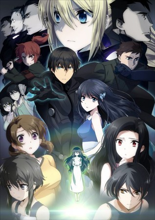 Tanggal Rilis Anime Movie Irregular at Magic High School/Mahouka Koukou no Rettousei di Indonesia di Umumkan!!!
