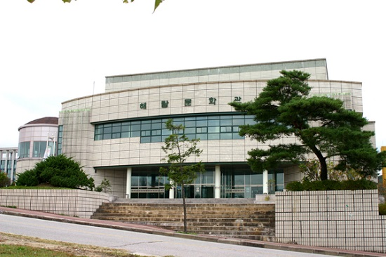 Thong-tin-truong-dai-hoc-Daegu-University-대구대학교-han-quoc