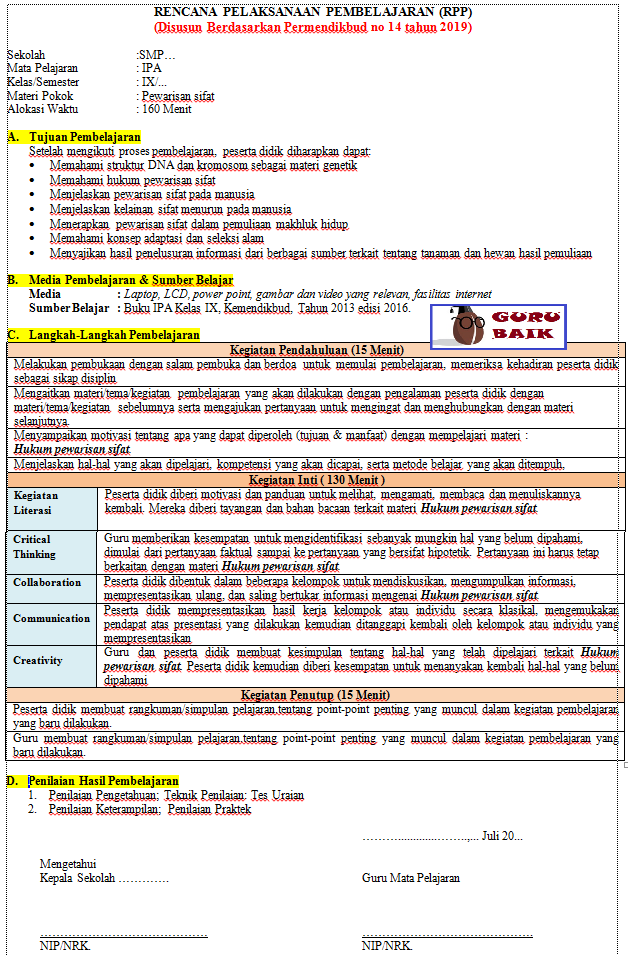RPP IPA SMP Klas 7 revisi 2020
