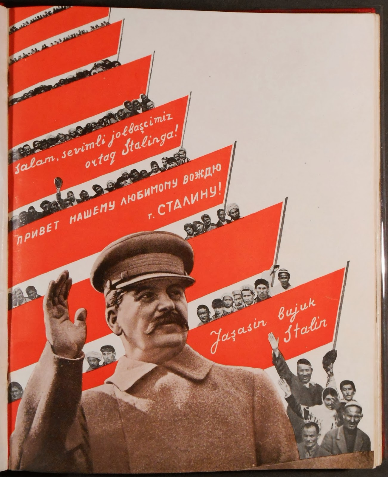 "A page from ""10 Let Uzbekistan"" showing a photograph of Stalin in front of red stripes, text, and a series of small images of people."