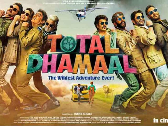 Total-dhamaal- 2019-Promovies.com.pk