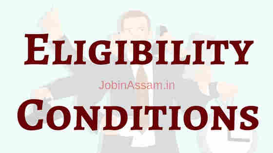 Digboi College Recruitment Eligibility