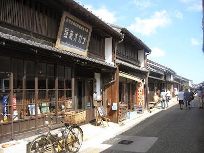 東海道五十三次 関宿の古い町並み