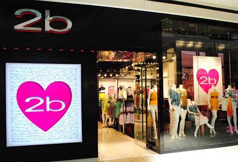 Conheça a loja de roupas 2B Bebe na Flórida