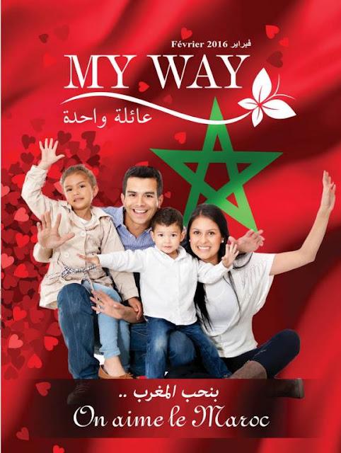 myway maroc fevrier 2016