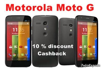 Extra 10% Cash back on Moto G for Standard Chartered Debit / Credit Cards