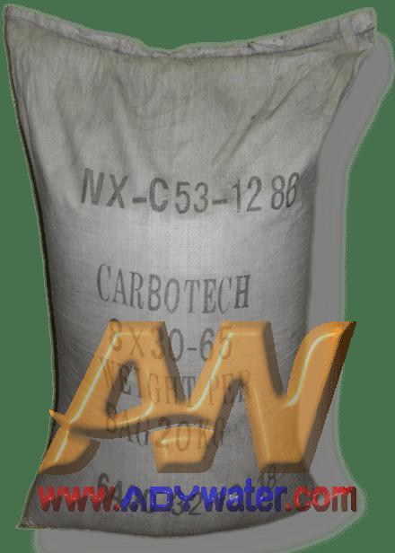 Sejarah Singkat Perusahaan Karbon Aktif Carbotech Jerman | 0856 2476 9005 | Jual Karbon Aktif Carbotech | Harga Karbon Aktif Carbotech