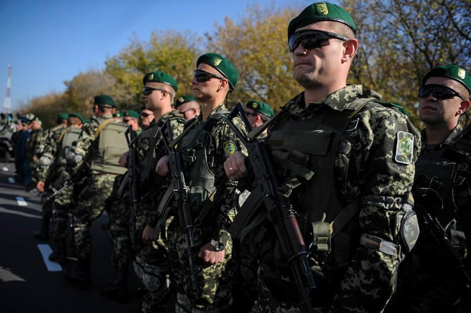 держкордон України