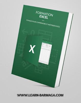 دورة كاملة لتعلم Exel في 70 صفحة فقط