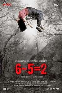 6-5=2 Kannada Movie