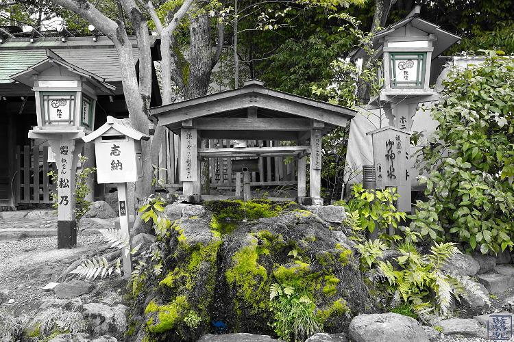 Le Chameau Bleu -Blog Voyage Japon -  Voyage au japon - Fontaine d'un temple japonais