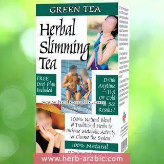 شاي اخضر ينقص الوزن