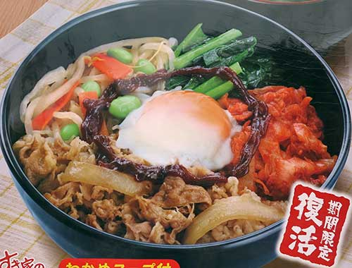Top 3 Gyudon Restaurants in Japan.